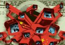 US Money Is Funding The Technology Behind China's Surveillance State