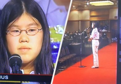 ESPN Is Showing National Spelling Bees, Because That's The State Of The World Right Now