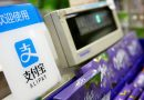 Ant Group, the Alibaba Payment Affiliate, Files to Go Public